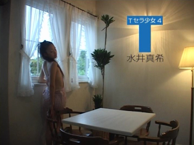 Tsera_nagai04_00000.jpg