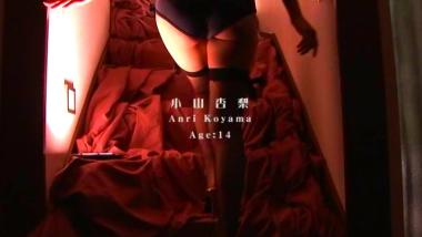 anri_momojiri_00000.jpg