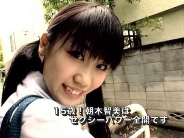 asaki_sexypower_00000.jpg