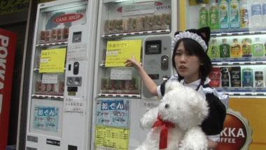 asaki_tomomi_akiba_00002.jpg