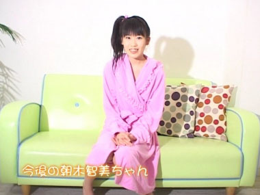 asaki_tomomi_debut_00041.jpg