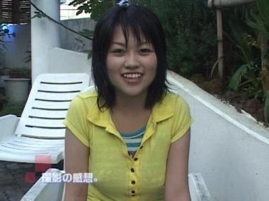 fujie_mami_cute_00030.jpg