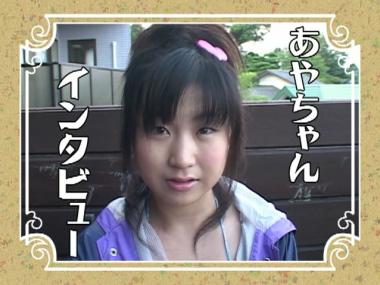 fujinoaya_00034.jpg
