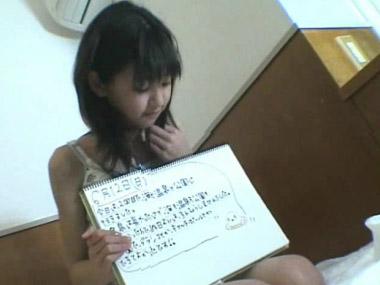 funaoka_saki_tsubomi_00019.jpg