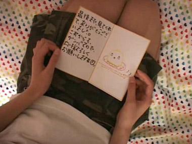 funaoka_saki_tsubomi_00020.jpg