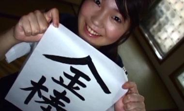 hujisaki_shicyaimasita_00002.jpg