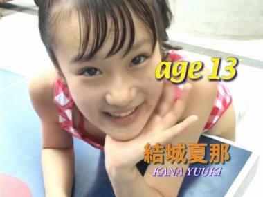 kana_age13_00000.jpg