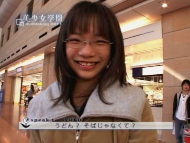 kayama_syouko_gakuen_00007.jpg