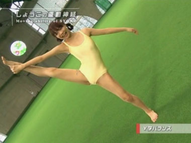 kayama_syouko_gakuen_00015.jpg