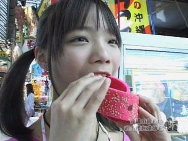 kayama_syouko_gakuen_00022.jpg