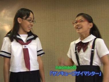 kurakado_nao_00010.jpg