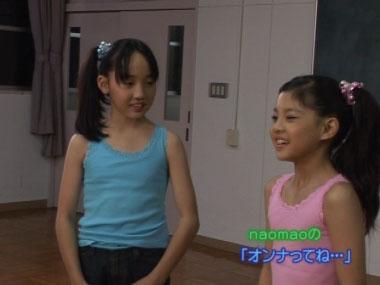 kurakado_nao_00030.jpg