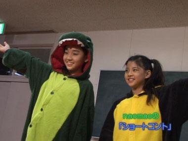kurakado_nao_00036.jpg