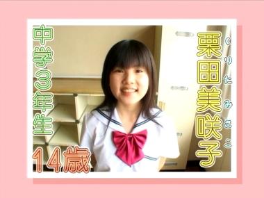 kuririn_00017.jpg