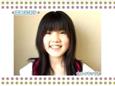 kuririn_00122.jpg