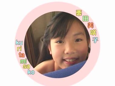kurita_misako_00000.jpg