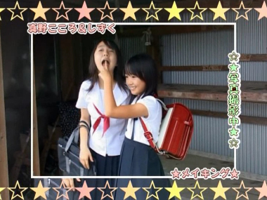 mano_shimai_00036.jpg
