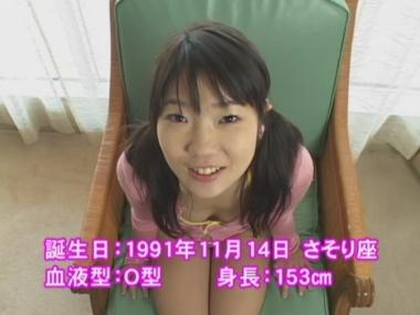 momoirohime_00037.jpg
