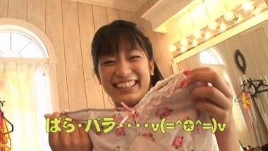 ryoke_yua_00000.jpg