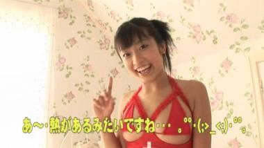 ryoke_yua_00011.jpg
