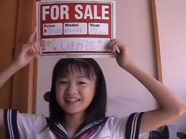 shihono_milkypop_00001.jpg