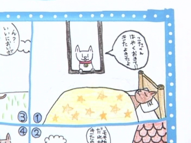 shimizu_mayu_00033.jpg