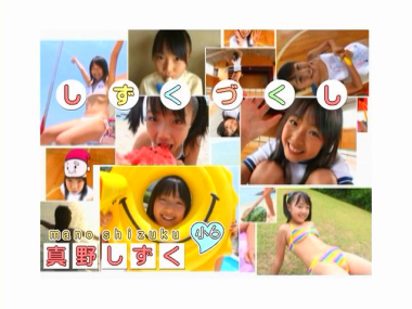 shizukudukushi_00000.jpg