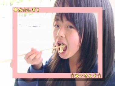 shizukudukushi_00012.jpg