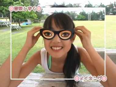 shizukudukushi_00026.jpg