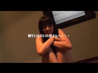 sinozaki_ai_ainoshima_00023.jpg