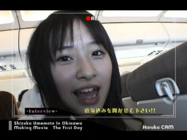 umemoto_shizuka_bisyoujyogakuen_00034.jpg
