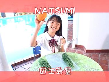 an_natumi11_00025.jpg