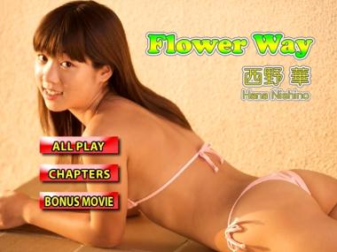 flower_way_00000.jpg