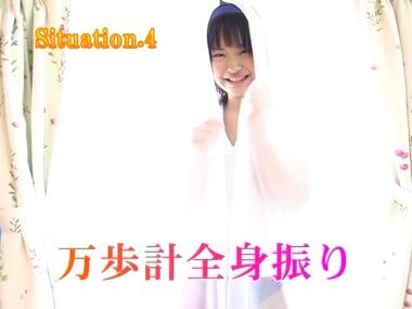 fujima_eight_00046.jpg