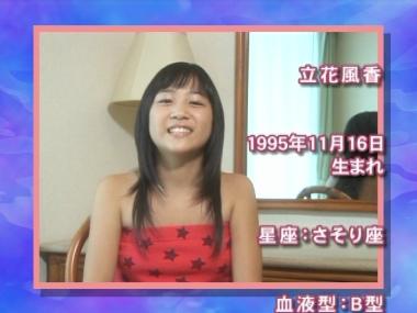 fuuka_magical_00003.jpg