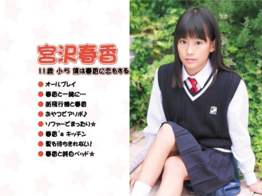 harukanikoi_00000.jpg