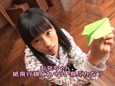harukanikoi_00006.jpg