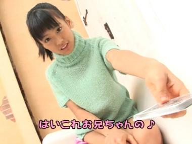 harukanikoi_00020.jpg