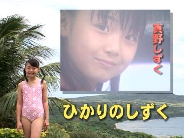 hikarino_shizuku_00002.jpg