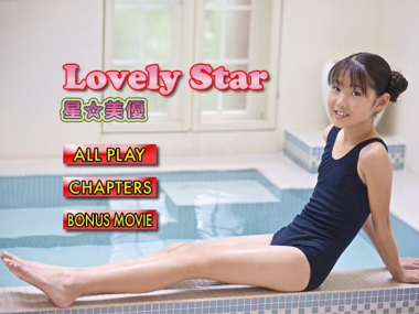 hosimiyu_lovery_00000.jpg