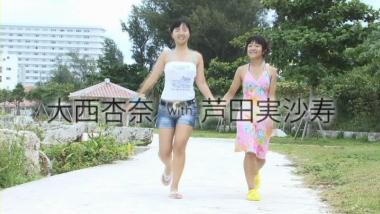 jyoshi2_00000.jpg
