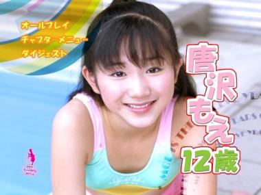 karasawa_moe_00000.jpg