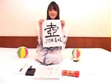 kawai_datusotugyo_00046.jpg