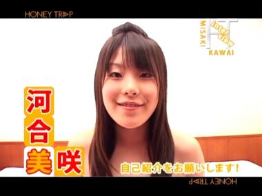 kawai_datusotugyo_00086.jpg