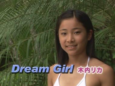 kiuhi_dream_00001.jpg