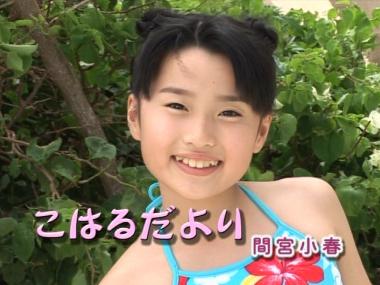 koharu_dayori_00000.jpg