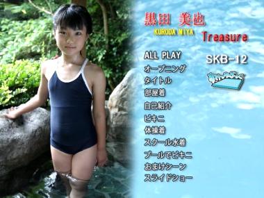 kuroda_miya_00000.jpg