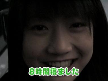 mochiduki_misuzu_00003.jpg