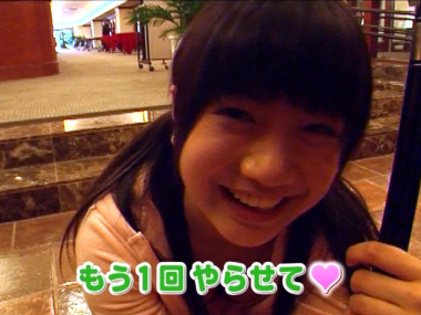 mochiduki_misuzu_00073.jpg