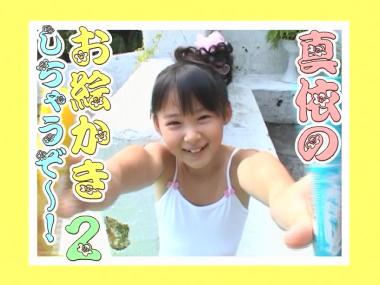 morishita_00027.jpg
